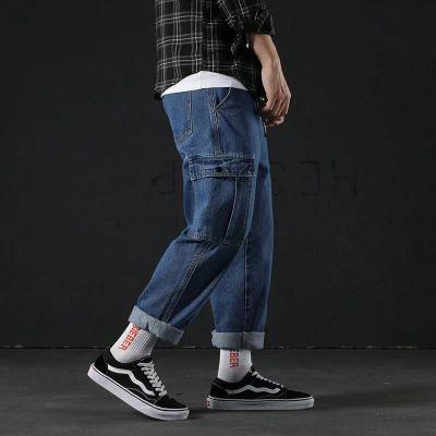 Cargo baggy jeans for men