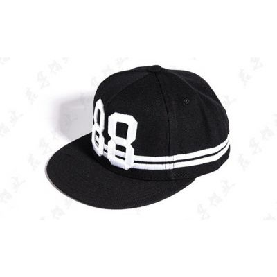 Number 88 Double Stripe Baseball Snapback Cap Black or White