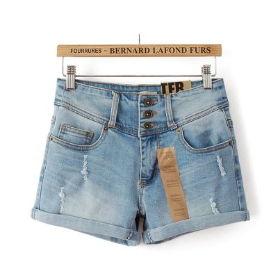 Denim Shorts for Women with Low Waist Faded Ripped Design
