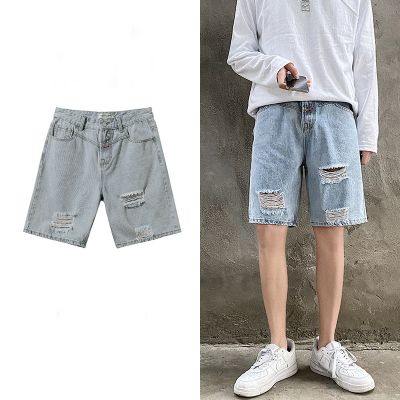 Denim shorts with rips for men