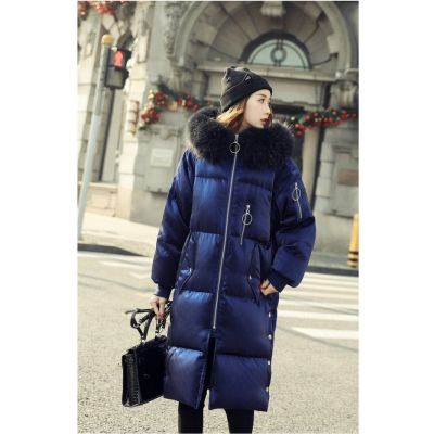 Long shiny jacket for women with thick fur collar