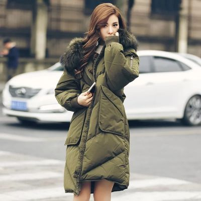 Quilted down jacket for women with furry collar