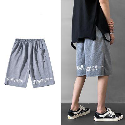 Oversized Short with Japanese alphabet print for men