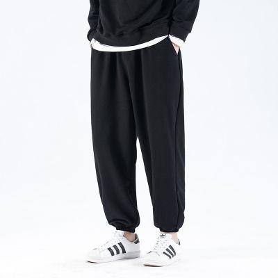 Loose fit sweatpants jogging pants for men