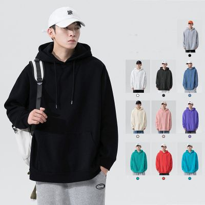 Oversized hoodie unisex solid color