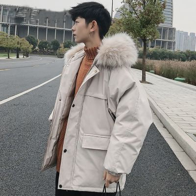 Puffer jacket with faux fur trim hood for men
