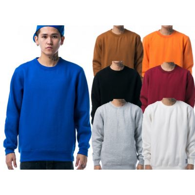 Plain Solid Colored Crewneck Sweater for Men - Cotton
