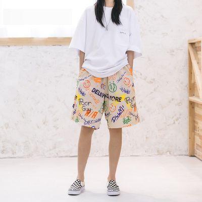 Smiley graffiti fabric shorts for men women summer