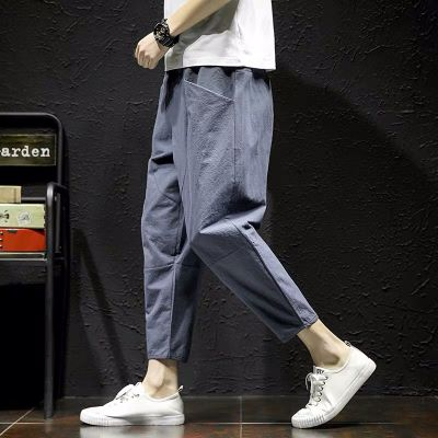 Straight wide-leg baggy trousers for men