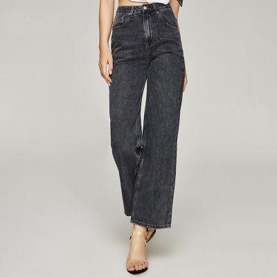 Women's wide leg jeans with high waist in dark grey
