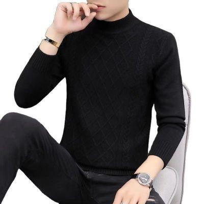 Slim fit knitted crew neck jumper for men