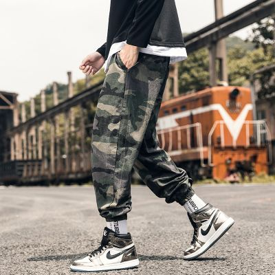 Baggy camouflage trousers for men with elastic waist