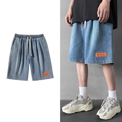 Baggy denim shorts for men with elastic waist