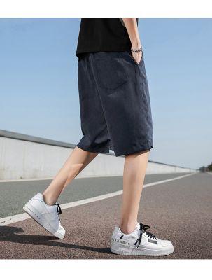 Basic Men's Casual Drawstring Shorts