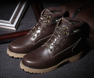 Men's Winter Work Boots with Inside Fur Lining