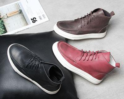 High Top Retro Sports  Chukka Boots for Men