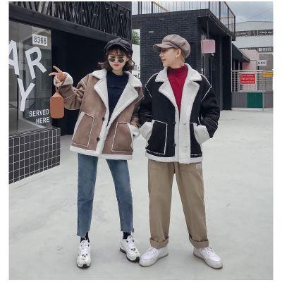 Faux suede winter coat for men