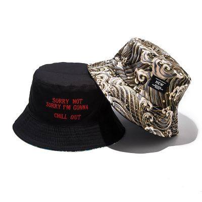 Reversible fisherman bucket hat unisex