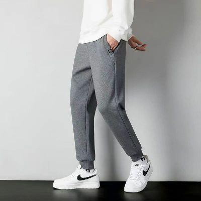 Jogger sweatpants for men with elasticized waist