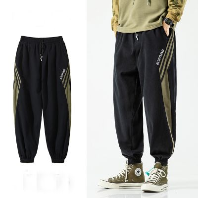 Men's baggy jogging pants