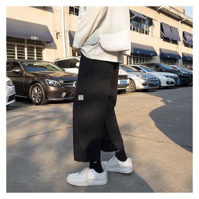 Men's cotton oversize baggy trousers