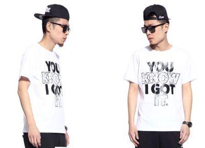 You know I Got it T shirt Hip Hop Swag