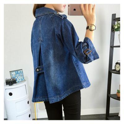 Women's double breasted denim jacket
