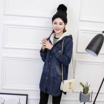 Women's long denim coat with polar fleece