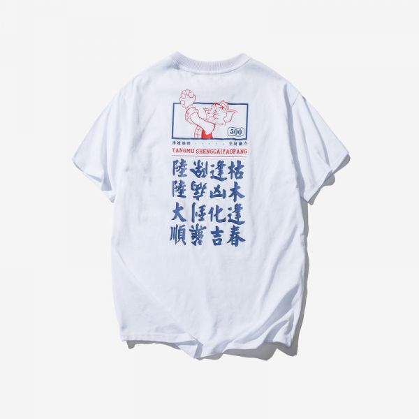 T-shirt Tom & Jerry Chinese Asian printed Chinese characters